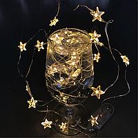 Гирлянда на проволке из звёздочек - 3 метра