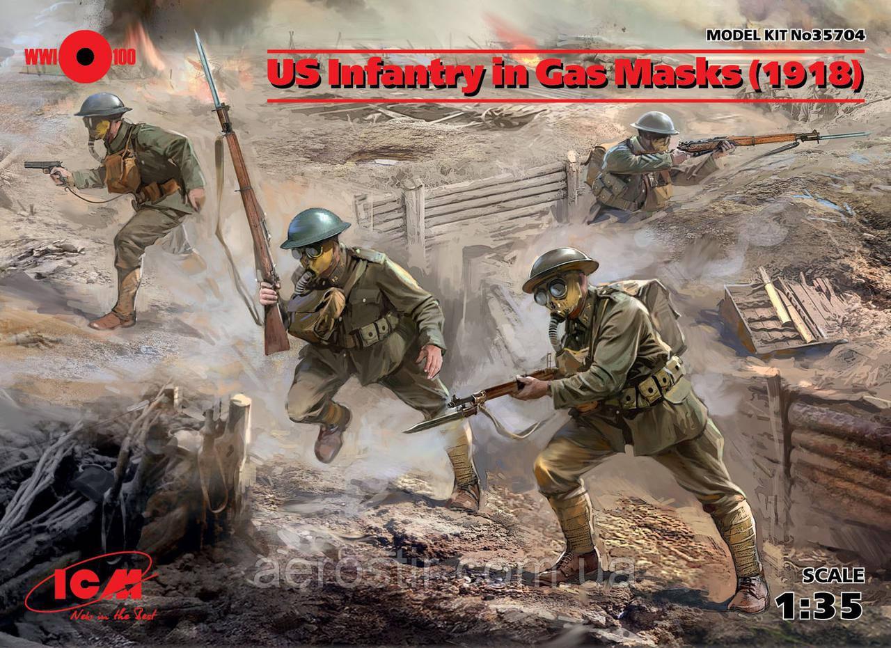 Пехота США в противогазах (1918 г.) 1/35 ICM 35704