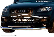 Двойной ус Audi Q7, Ø 60*42 мм пр. Украина