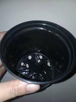 Горшок для рассады 500мл с отверстиями, верхний диаметр 100 мм, (упаковка 200шт)