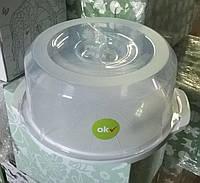 Емкость круглая для хранения торта d 37 см Okt, фото 1