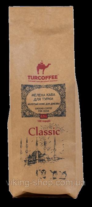 Черный кофе молотый TURCOFFEE Classic (250г)