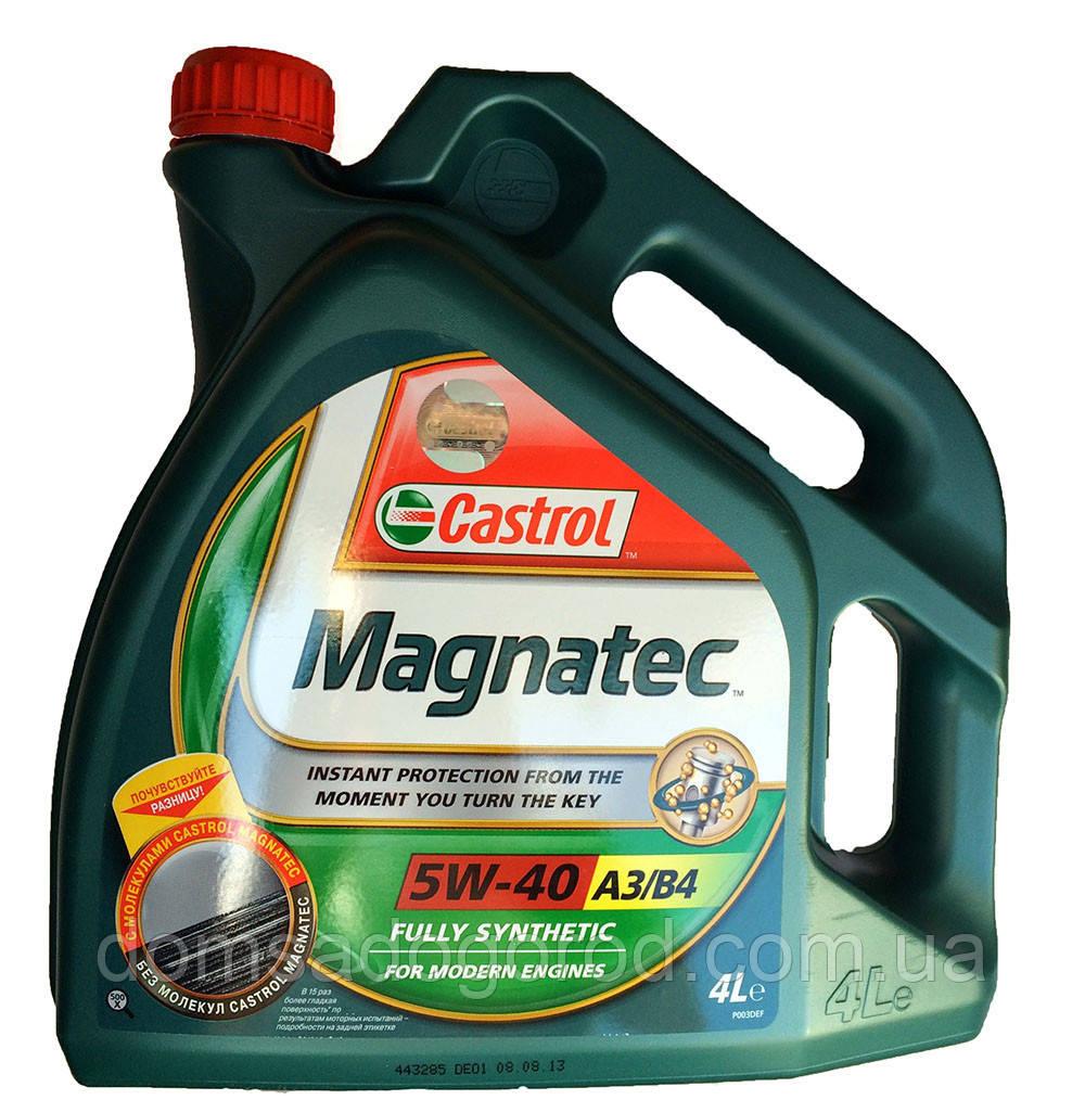 Масло Castrol Magnatec 5w-40  A3/B4 4л