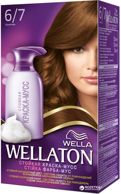Краска-мусс для волос стойкая WELLATON 6/7 Шоколад 2+1 при покупке 2-х уп. краски-3я в подарок!