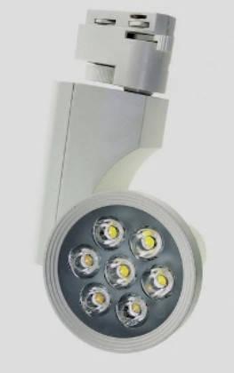 Светодиодный трековый светильник 7W TR7KB-WW 3000К конический белый Код.57959, фото 2