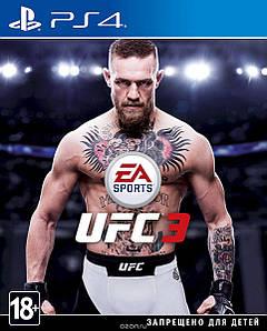 UFC 3 (русская версия) Диск