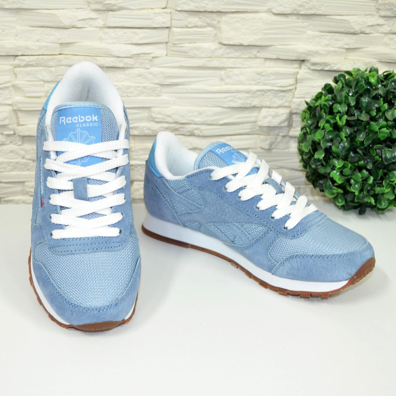 Стильные женские кроссовки на шнуровке, цвет голубой. В наличии 37 размер