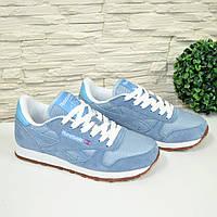 Стильные женские кроссовки на шнуровке, цвет голубой. В наличии 35-39 размеры