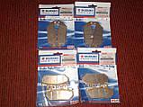 Тормозные колодки передние правые 650сс Suzuki Burgman SkyWave 59100-21860, фото 2