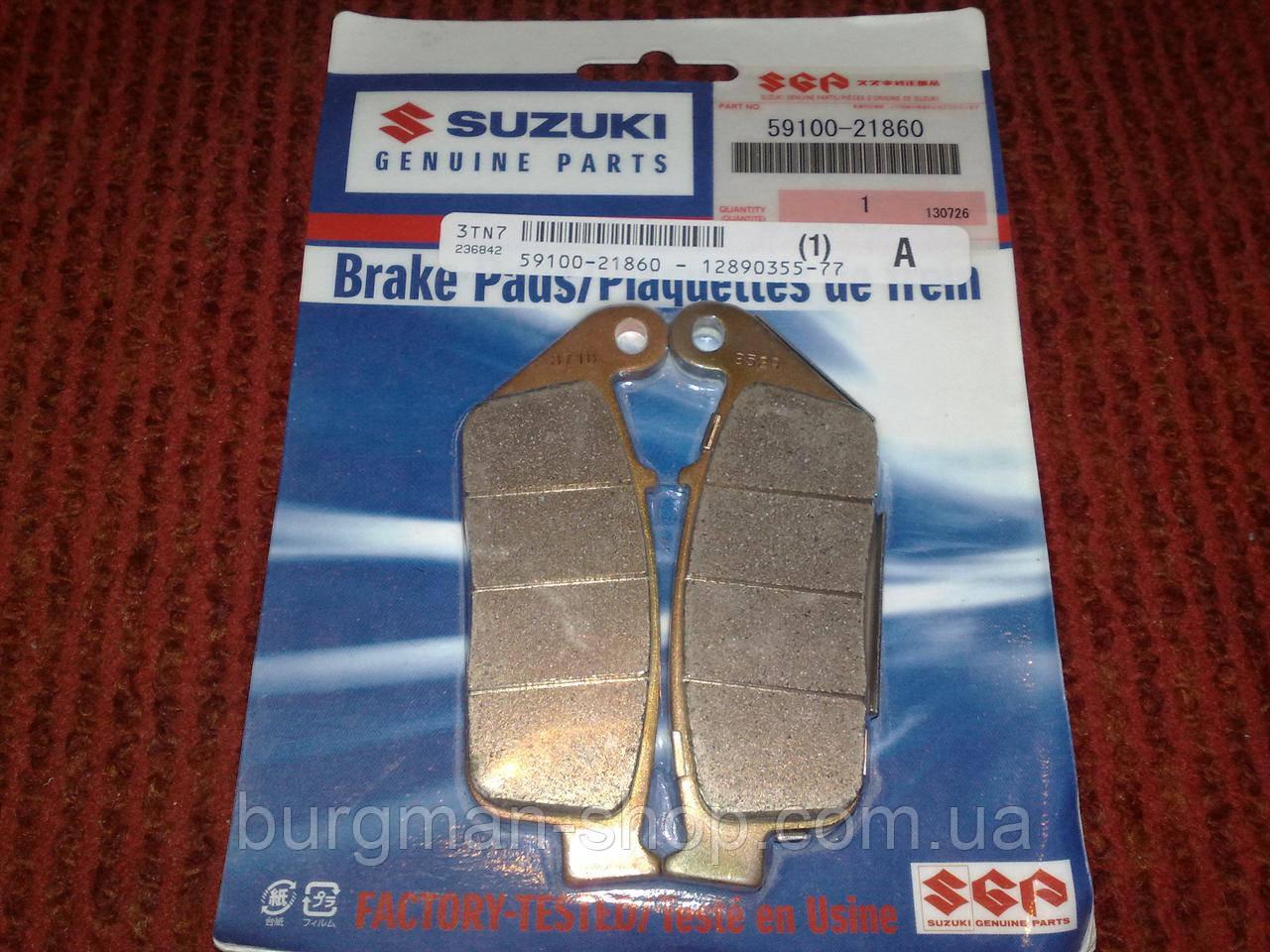 Тормозные колодки передние правые 650сс Suzuki Burgman SkyWave 59100-21860