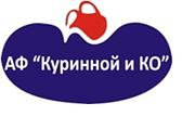 """ТОВ""""АГРО ФІРМА КУРІННИЙ І КОМПАНІЯ"""""""