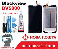 Модуль ( дисплей + тачскрин) для Blackview BV5000 + набор инструментов и клей