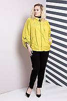 Женская ветровка больших размеров силуэт – летучая мышь 633 / размер 68 / цвет желтый