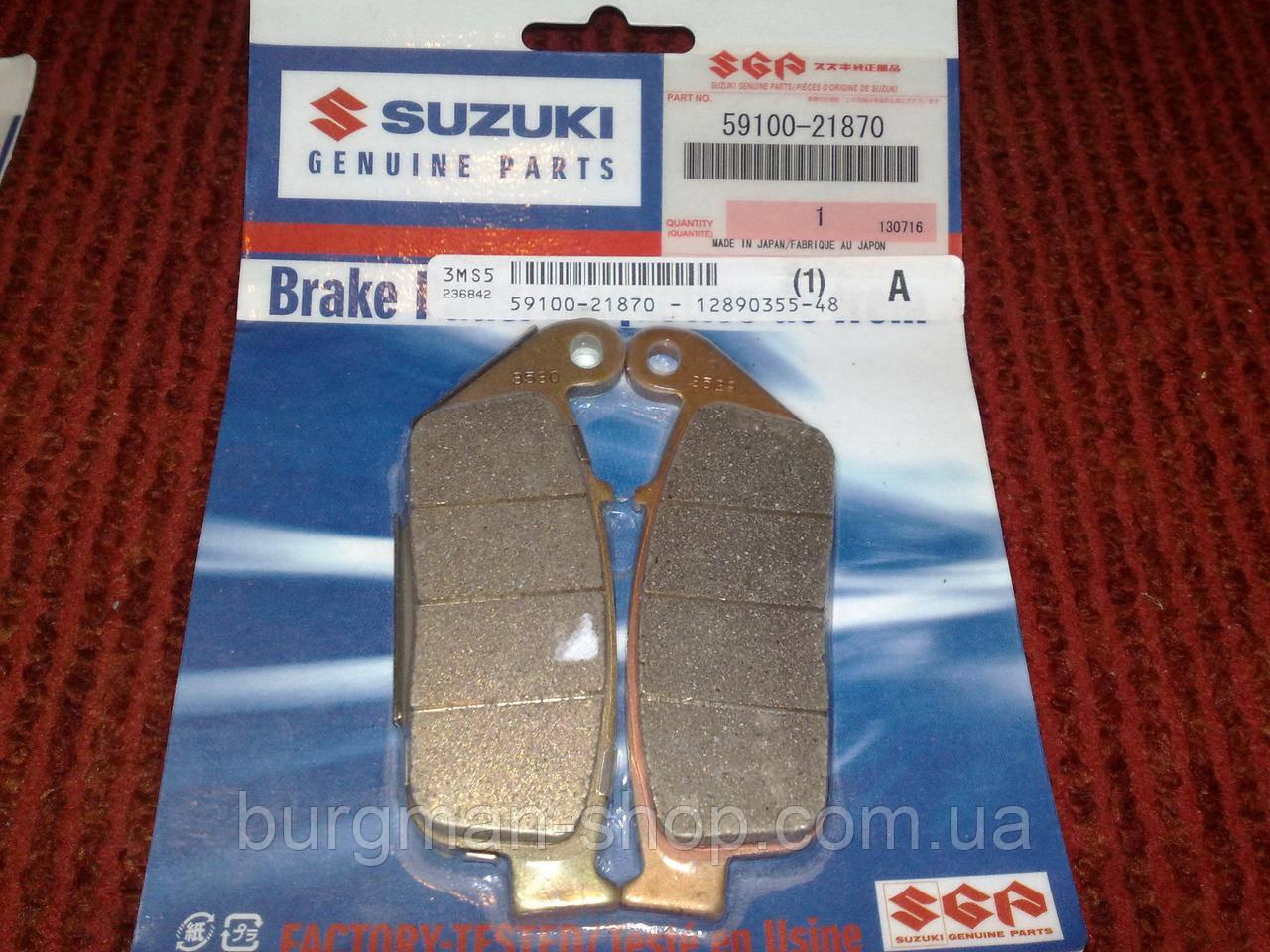 Тормозные колодки передние левые 650сс Suzuki Burgman SkyWave 59100-21870