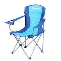 "Кресло складное KingCamp ""Arms Chairin Steel"" Голубое"