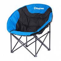 "Кресло складное KingCamp ""Moon Leisure Chair"" Black/Blue"