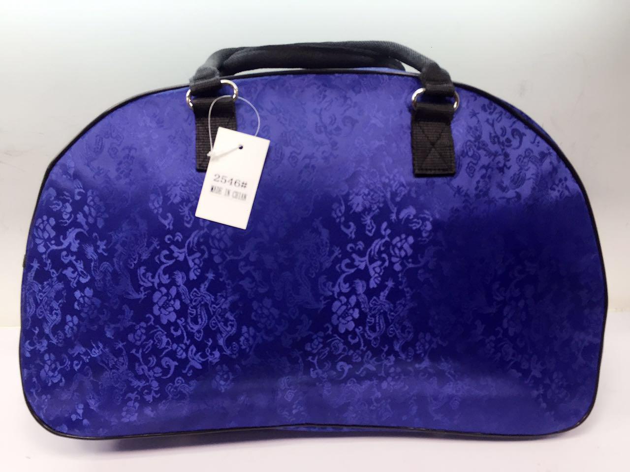 Дорожная сумка синяя