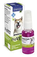 """Противогрибковые препараты""""МикоСтоп ProVet"""" (спрей) 30 мл Природа™"""