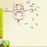 Интерьерная виниловая декоративная наклейка на стену Милый котик на ветке