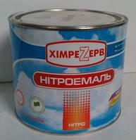 Нитроэмаль Химрезерв (2кг)