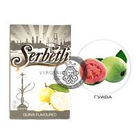 Serbetli Guava (Щербетли Гуава)