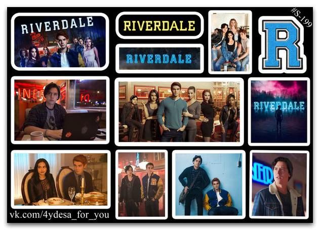 Stickers Pack Riverdale, Ривердейл #199