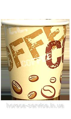 Бумажный Стакан однослойный цветной 210 мл. 50шт. Coffee