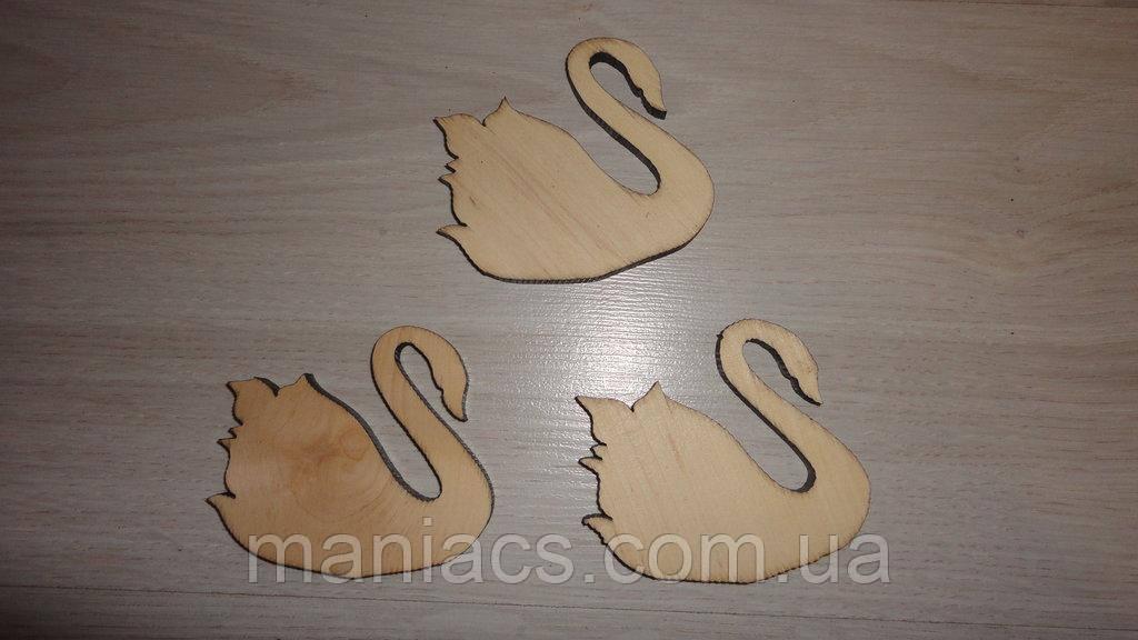 Заготовка деревянная Лебедь