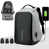 Городской рюкзак антивор Bobby Backpack от XD Design серый