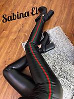 Леггинсы, лосины женские эко кожа,цвет Черный, фото 1
