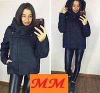b077abef95f Куртку демисезон в категории куртки женские в Украине. Сравнить цены ...