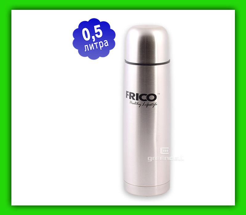 Термос Frico FRU 212 0.5 л с чехлом
