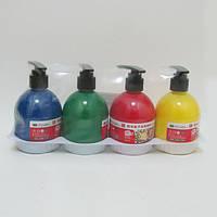 Краски для пальцев 4цв.*250мл
