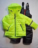 """Комплект куртка+полукомбинезон """"NEON"""" размеры 80,92,104+тремпель В ПОДАРОК"""