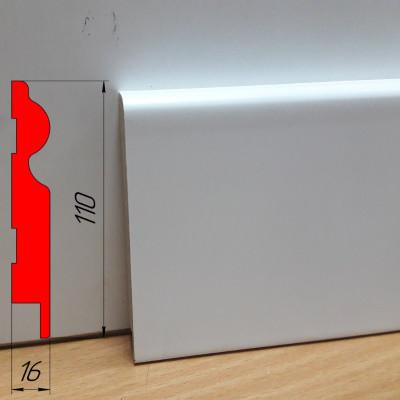 Плинтус МДФ под покраску, высотой 110 мм, 2,8 м Белый