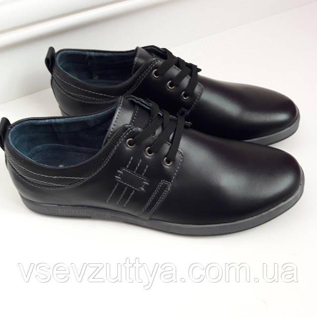 Туфлі чоловічі чорні шкіряні. Тільки 40 розмір! - Інтернет-магазин