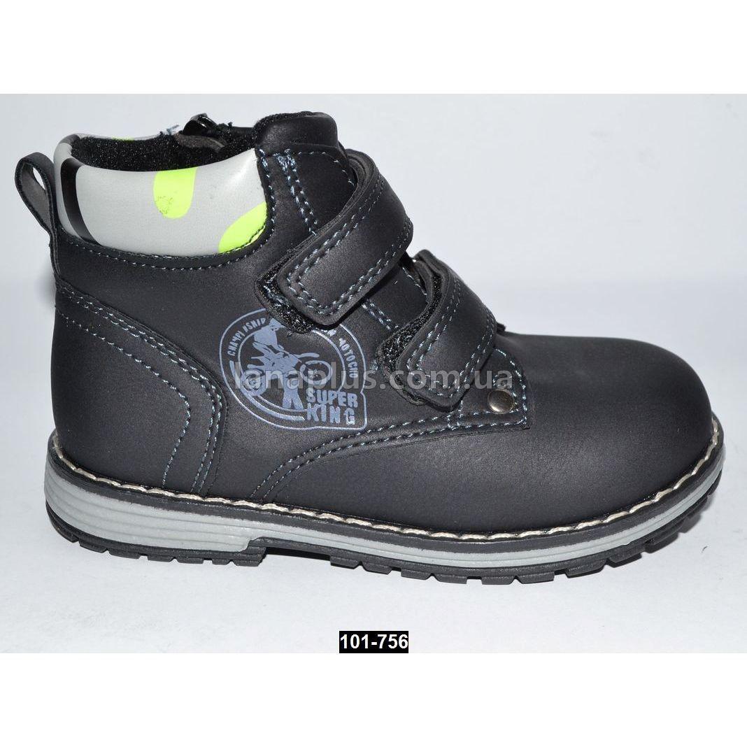 Демисезонные ботинки для мальчика, 24-25 размер, ортопедические