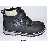 Демисезонные ботинки для мальчика, 22-27 размер, ортопедические, 101-756