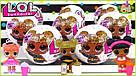 "L.O.L. Surprise Glitter Series 100% Оригинал Кукла Лол  ""Блестящий сюрприз"" MGA, фото 6"