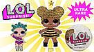"L.O.L. Surprise Glitter Series 100% Оригинал Кукла Лол  ""Блестящий сюрприз"" MGA, фото 7"
