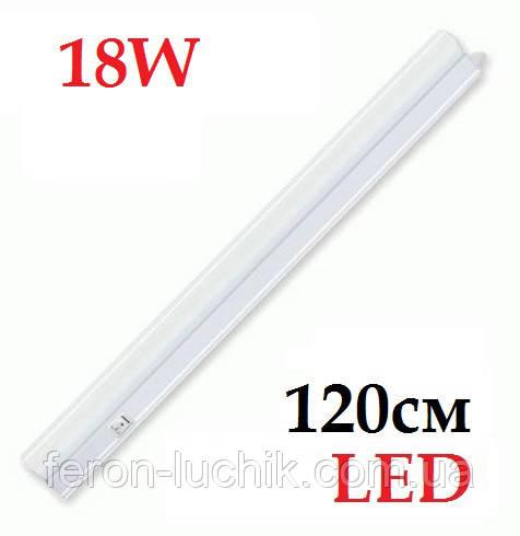 Светильник светодиодный Feron AL5042 18W 1200 мм (мебельная подсветка)