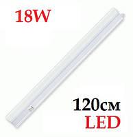 Светильник светодиодный Feron AL5042 18W 120 см (мебельная подсветка)