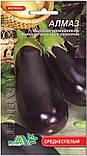 Семена  Баклажана  3 вида, фото 2