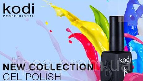 Совершенно новая палитра гель-лаков KODI - Basic Collection