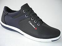 Мужские кроссовки Columbia (К-3Б)