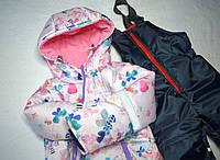 """Комплект куртка+полукомбинезон """"БАБОЧКИ на розовом"""" размеры 80,92,104"""