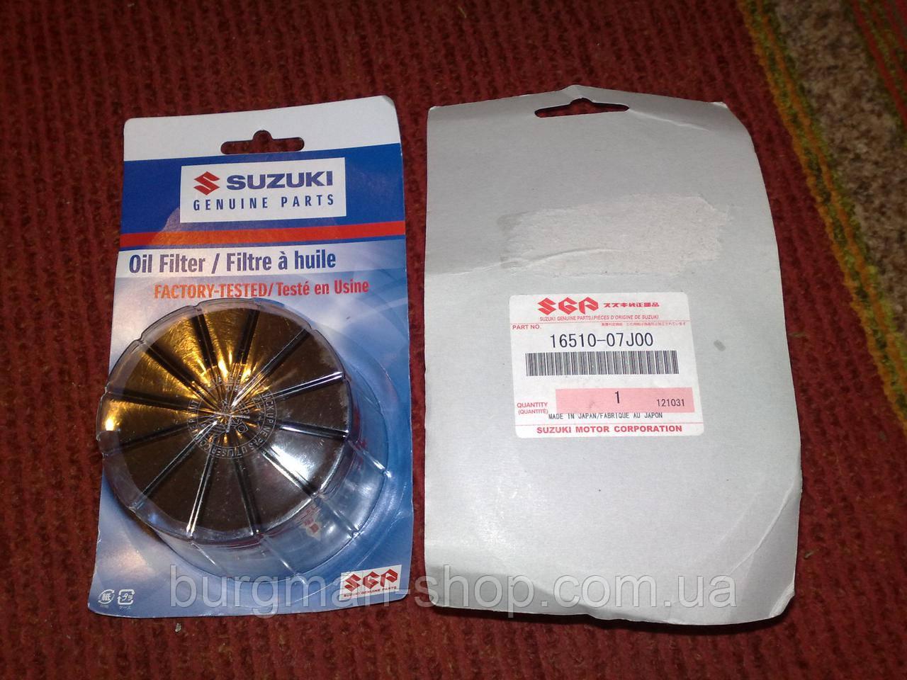 Фильтр масляный 650сс Suzuki Burgman SkyWave 16510-07J00