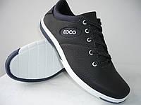 Мужские кроссовки К-10Б