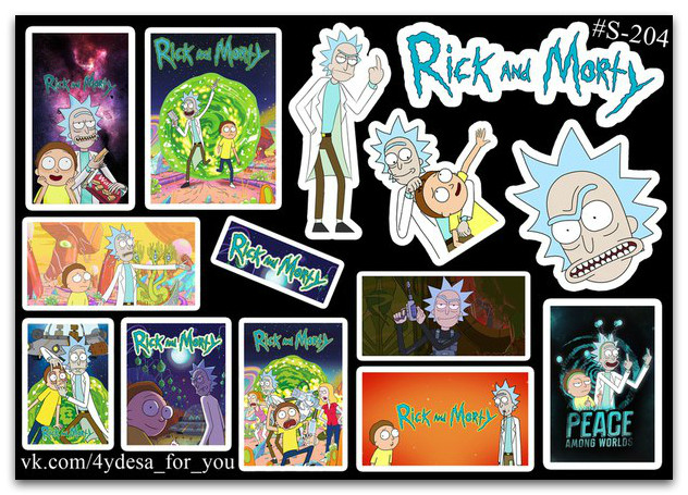 Stickers Pack Rick and Morty, Рик и Морти #204