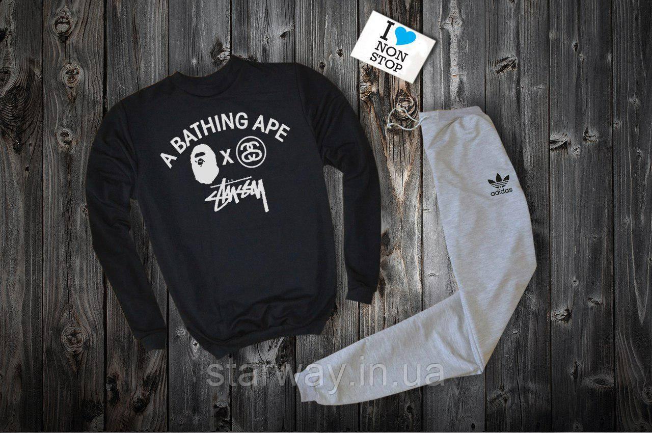 Трикотажный костюм A Bathing Ape x Stussy logo чёрный верх серый низ